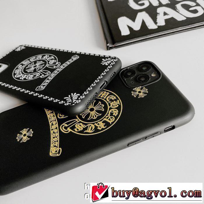 スーパー コピー ブランド_価格もデザインも抜群の2019激安新作 クロム ハーツコピー  爆買い定番人気  chrome hearts偽物iphoneケース 年末セール開始