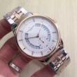 ヴァシュロン・コンスタンタン constantin 時計 メンズGENEVE シルバー/ゴールデンケース