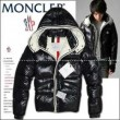 MONCLER 男性ダウンジャケット モンクレール メンズ ダウン 帽子付き ジェットブラック