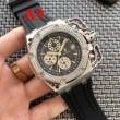 2017 男性用腕時計 オーデマ ピゲ AUDEMARS PIGUET 多色可選 お買い得品