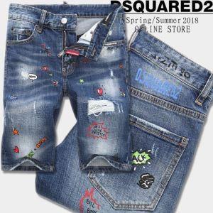 普段使い 2018年モデル ディースクエアード DSQUARED2 デニデニムパンツ メンズ VIP価格セール