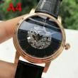 18美品 男性用腕時計 4色可選 オメガ OMEGA 高品質素材を使っている 透かし彫りムーブメント