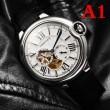 数量限定大特価 個性的な美品 カルティエ CARTIER 男性用腕時計 多色可選 今年度最新限定