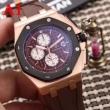 定番 ファッション HOT男性用腕時計  オーデマ ピゲ AUDEMARS PIGUET 5色可選 人気チャーム