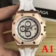 赤字超特価限定セール個性時計男性用絶大な人気ブランドストリートリーズナブルウォッチオーデマピゲ 腕時計 メンズ