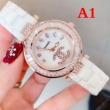 シャネル 時計 コピー激安大特価品質保証機能性レディースファッションウォッチストップビジネス人気女性腕時計