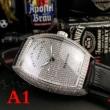 フランクミュラー コピー2018秋冬季超人気ビジネスエレガント腕時計社会人レザーベルト人気ブランド男性用腕時計