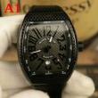 激安大特価本物保証男性用腕時計実用性機能性限定モデル日付表示3色展開ウォッチフランクミュラー コピー 激安
