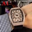 驚きの破格値品質保証時計男性用カジュアルフォーマルかっこいいビジネス腕時計フランクミュラー コピー 激安