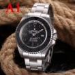 ロレックス腕時計 偽物超激得新作登場メンズカジュアルシーン腕時計逸品人気大歓迎洗練されたウォッチシルバー