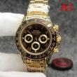 超人気な専門店使い勝手大胆なスタイルウォッチロレックス腕時計 メンズ特徴的な色彩ビジネスマン就職活動使い