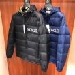 MONCLER モンクレール ダウンジャケット 2色可選 人気のオシャレものから 新作で希少