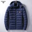 人気セール低価防寒性ファスナーポケット安全性紳士服PRADAスーパー コピー プラダストレッチアウターブルゾン