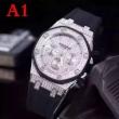 話題沸騰中の2019夏季新作 毎年爆発的人気 AUDEMARS PIGUET オーデマ ピゲ 腕時計 多色選択可