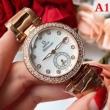 海外の顧客限定先行セール 2019年春夏新作モデル OMEGA 多色選択可 オメガ 腕時計