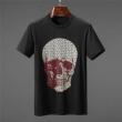 超激得品質保証男性用ワイドtシャツ黒白PHILIPP PLEINフィリッププレイン 偽物夏スタイルの必需品ラフゆったり