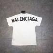ブランド フェイク_新作入荷正規品ソフト涼しい黒白ディリーBALENCIAGAバレンシアガ tシャツ 偽物ストレッチ性夏Tシャツらしさ