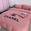 一目惚れ注意の一品 CHANEL スーパーコピー寝具 憧れのハイブランド新作 シャネルコピー通販激安セール 大好評値引きセール