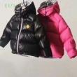 秋冬の単調を破る人気新作 MONCLER 2色可選 ダウンジャケット双面可用 モンクレール 秋冬を彩る一着