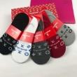 絶対おさえるべきカラーと最新 靴下  シュプリーム  2020秋冬流行ファション SUPREME