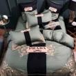 今年の先行販売新作 プラダ コピー 激安PRADAスーパーコピー寝具 超レアな入手困難品でお買い得セール 数量限定お買い得特価