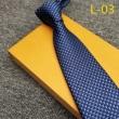 ネクタイ ストレスを感じにくい極上の着心地 2色可選 ルイ ヴィトン2019トレンド秋冬おすすめ安い  LOUIS VUITTON