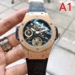 爆買い定番人気 ウブロ時計コピーHUBLOT通販激安新作 機械式腕時計 最低価格に挑戦する セレブも愛用するスタイル