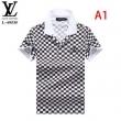 人気新作から続々登場 2色可選 ルイ ヴィトン LOUIS VUITTON 今一番HOTな新品 半袖Tシャツ絶大な革新性