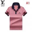 2色可選 半袖Tシャツ 快適な使用感 ルイ ヴィトン LOUIS VUITTON 毎シーズン争奪戦