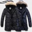 2020秋冬 高品質 人気 モンクレール MONCLER スーパーコピー ダウンジャケット 2色可選