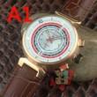 多色選択可 男性用腕時計 高品質 大人カジュアルを格上げする 17春夏 LOUIS VUITTON ルイ ヴィトン