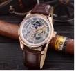 独創的なデザインパテックフィリップ 時計 メンズ匠の技術を集結した腕時計