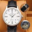 ヴァシュロン コンスタンタン メンズ腕時計 パトリモニー トラディショナル 000G-9301