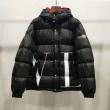 お得本物保証視覚効果デザイン男性用冬物ジャケット美しく優雅スタイリングモンクレール ダウンジャケット コピー