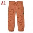 2色可選 スエットパンツ 今流行のストリート上品 Supreme 19SS Stone Island Camo Cargo Pant きちんと感をプラス