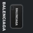 薄型で軽量の高級感満載 バレンシアガ コピー 激安BALENCIAGAアイホンケース 柔らかい素材4色選択可 絶大な人気