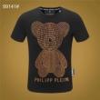 ファッションを楽しめる 半袖Tシャツ もっとも高い人気を誇る フィリッププレイン PHILIPP PLEIN