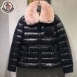 モンクレールブランド 偽物 通販 2色可選 厳しい寒さに耐える 2020秋冬 ダウンジャケット高評価の人気品