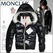 モンクレール MONCLER 身体を保温できる 2020秋冬 ダウンジャケット ポップ MONCLERコピー ブランド 2色可選